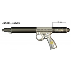 00001 Ружье подводное «Каюк» 450х96