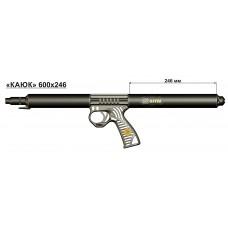 00006 Ружье подводное пневматическое «Каюк» 600х246