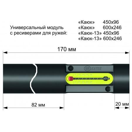 01091 Ресивер 170 мм с модулем с индикатором давления 18х40