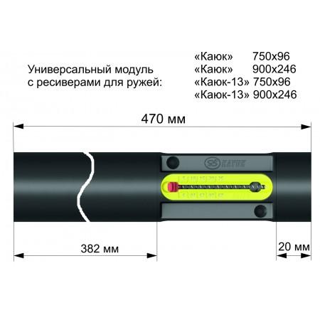 01099 Ресивер 470 мм с модулем с индикатором давления 18х40
